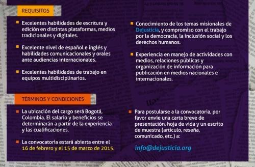 requisitosconvocatoriadejusticia2015